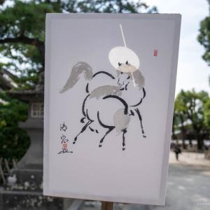 忘れ物【鶴岡八幡宮】NHK大河ドラマ61作目『鎌倉殿の13人』は2022年放送開始!