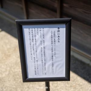 鎌倉点景【東慶寺】土壌と水脈環境の改善の只中で