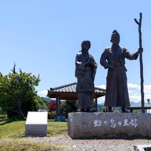 鎌倉と伊豆をつなぐ【蛭ヶ小島】何十年ぶりかの史跡訪問