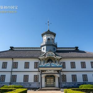 旧開智学校校舎【番外編】今月17日、国宝指定を答申したばかりの名所を訪ねた