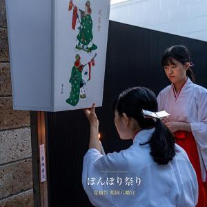 ぼんぼり祭り【鶴岡八幡宮】令和元年、暑い暑い3日間