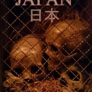 もうだめだぁ・・・日本はおしまいだぁ・・・