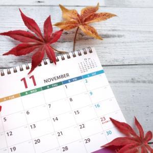 2019年内のご予約受付は11月末まで!