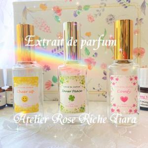 Extrait de parfum!表参道salonでオリジナルアロマ香水3種類ご用意いたします