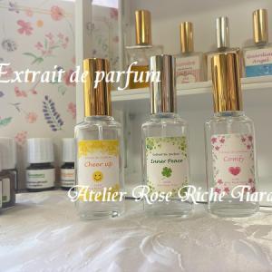 香水コレクションの中のひとつに、Atelier Rose Riche Tiaraのアロマ香水を!