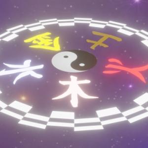 「五色の糸」と「蟹座新月」