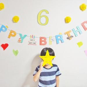【誕生日】息子、6歳になりました!