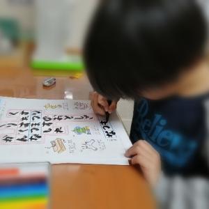【新学期スタート】学童初日を迎える。悩んで2日目からはお休みすることに。