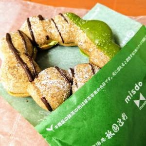 【ミスド】祇園辻利コラボドーナツ&タピオカ黒糖ミルクを購入