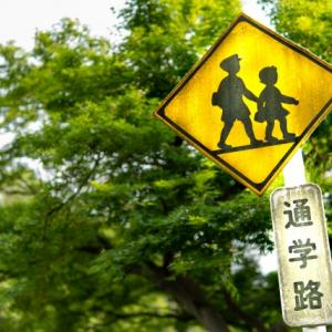 【分散登校】学校再開で初登校。休校期間の振り返りと学童でのお友達トラブル