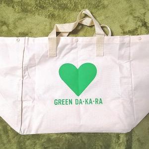 【レジ袋 有料化】初めてレジカゴバッグを持参。レジで出すタイミングが難しい。