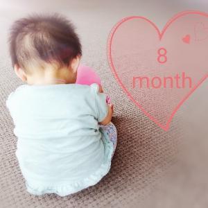 【生後8ヶ月】伝え歩き&ストロー飲みが出来るようになる《成長記録》