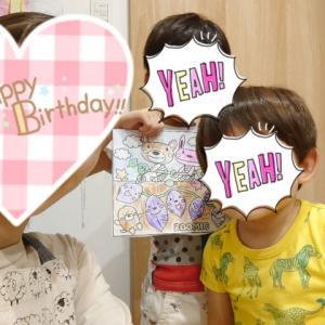 え、もう9月…5歳と2歳に祝ってもらいました!