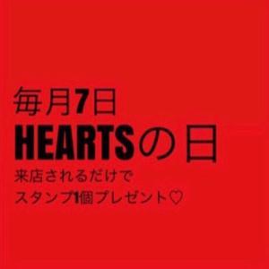 本日HEARTSの日