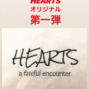 2020 HEARTS オリジナルスウェット 先行予約スタート