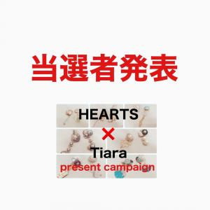 HEARTS × Tiara present campaign 当選発表
