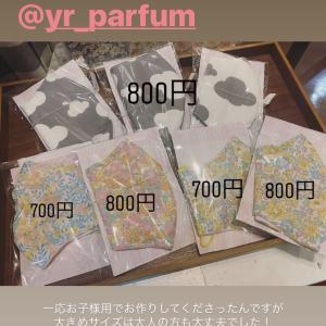 【NEW】yr_parfum ハンドメイドマスク入荷&お知らせ
