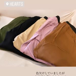 【RESTOCK】Ingenu Ange ハイテンションパンツ またまた揃いました!!
