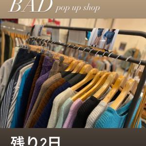 pop up shop 残り2日⭐︎⭐︎