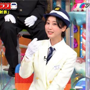 アメトーーク「鉄道ファンクラブ」に松井玲奈さん