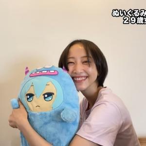 松井玲奈さん30歳の誕生日おめでとうございます。