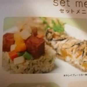 西宮のCafe人気メニュー  復活?!