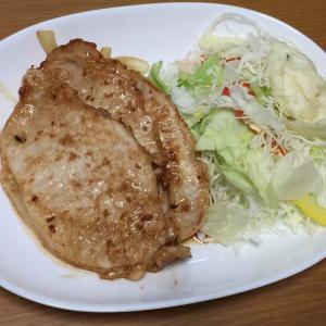 豚生姜焼き定食と10月のイベント