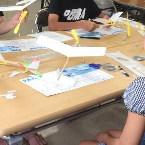 夏休みの子ども模型飛行機教室
