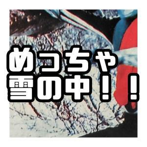 すごく寒そう!仮面ライダー丸メンコ!