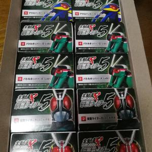 掌動X 仮面ライダー 5
