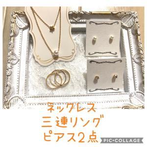 作家賞紹介