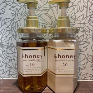 &honey ディープモイスト シャンプー1.0/ヘアトリートメント2.0