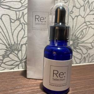 Re:Selection(リセレクション) Enrich Activate Serum