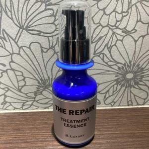 THE REPAIR OIL & TREATMENT