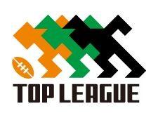 ラグビー トップリーグ2020:人の動き(2020年9月③)