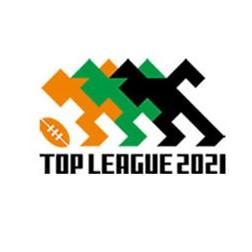 ラグビー トップリーグ2021:人物往来
