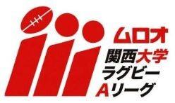 ラグビー 関西大学春季トーナメント
