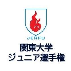 ラグビー 関東大学ジュニア選手権:全体日程が決定