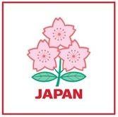 ラグビー 日本代表:網走合宿(8/18-28)参加メンバー