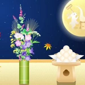 21日満月の日☆人と動物に捧ぐ★無料・有料シャーマニック一斉ヒーリングのご案内