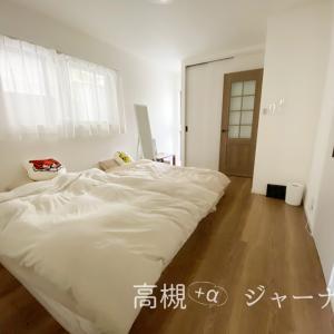 19坪ミニマリスト住宅の寝室&今日のご飯。
