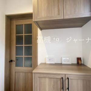 19坪狭小住宅の玄関&今日のご飯。