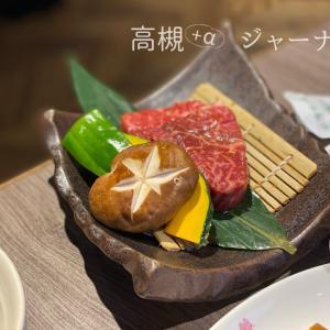 【大阪 枚方】最近の休日の過ごし方&焼肉の美味しいお店『明月館』へ。