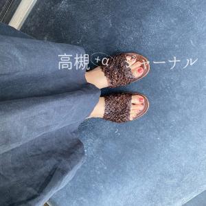 またまた買ってしまった服を着て佐川美術館へ。&今日のご飯。