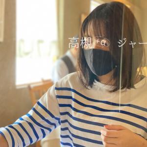 【高槻】『経験』にはお金を使いたい!久しぶりの娘との時間は阪急高槻でエステ&ランチ。