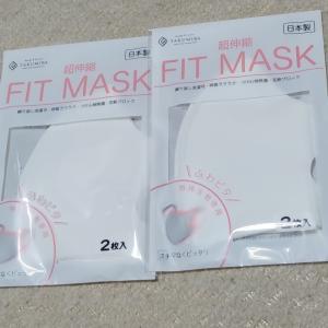 マスクが届きました