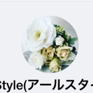 【ご案内】初めての方へ(2019.12)