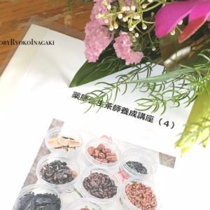 【受講レポ】韓方茶インストラクター養成講座(4) 愛知県一宮市