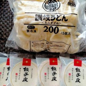 日本食ゲット♡