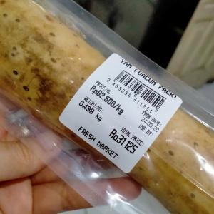 ロンボク島で長芋購入